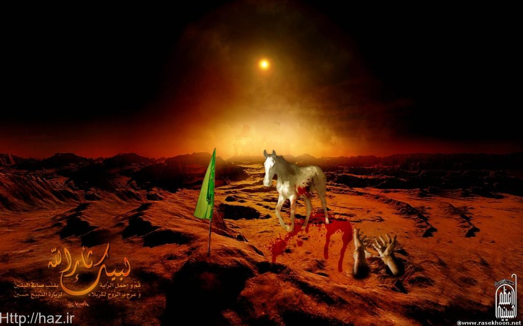 شب دهم*شهادت حضرت ابي عبدالله الحسين (ع)