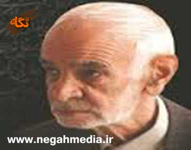 شاعر آئینی زنجان- مرحوم زینالعابدین امیدی متخلص به «وافد»