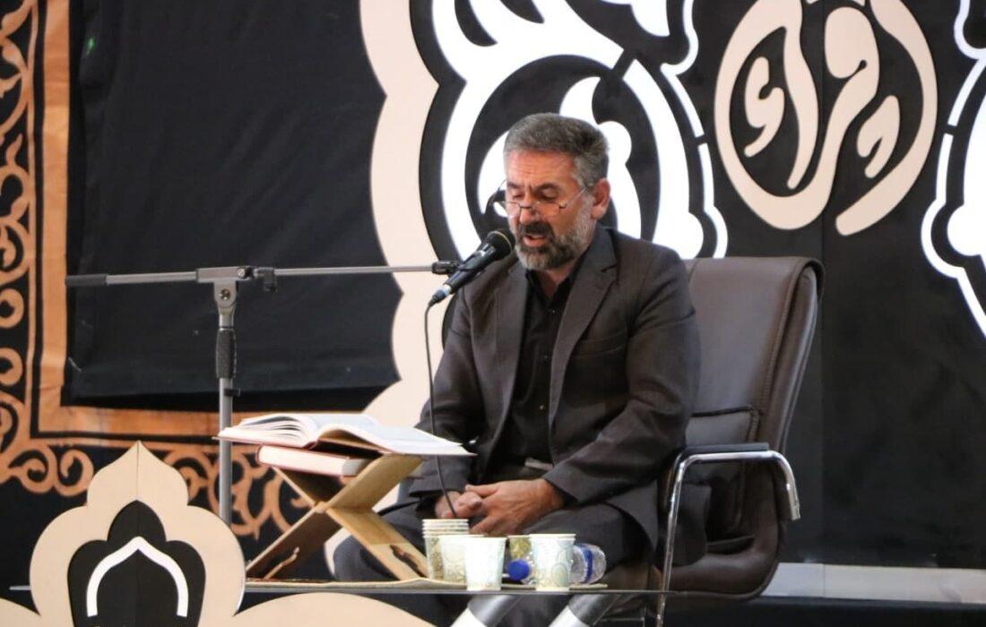 چهل چهارمین دوره مسابقات قرآن کریم مرحله استانی